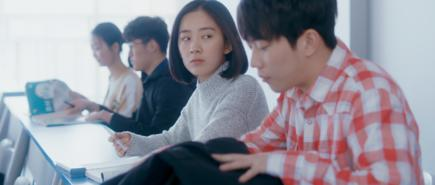 Unrequited Love | Netflix Official Site