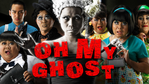 Oh My Ghost 2 | Netflix