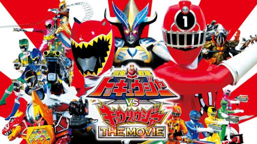 Ultraman R/B   Netflix