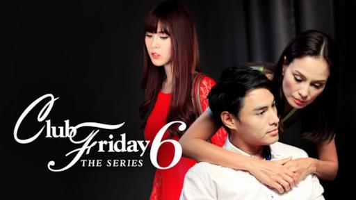 Club Friday The Series 7 Netflix