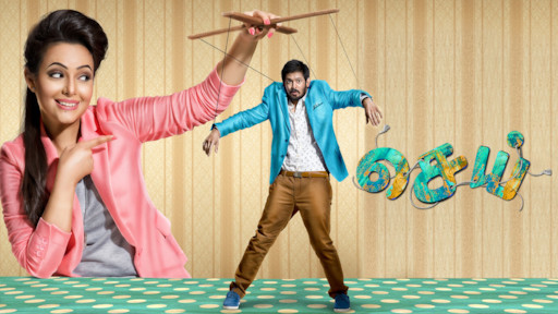 Baahubali 2: The Conclusion (Malayalam Version)   Netflix