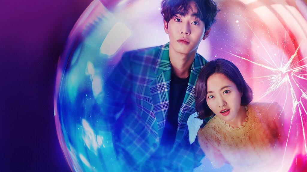 ドラ アビス 韓 韓国の部屋:いまから見られる韓国ドラマ(CS