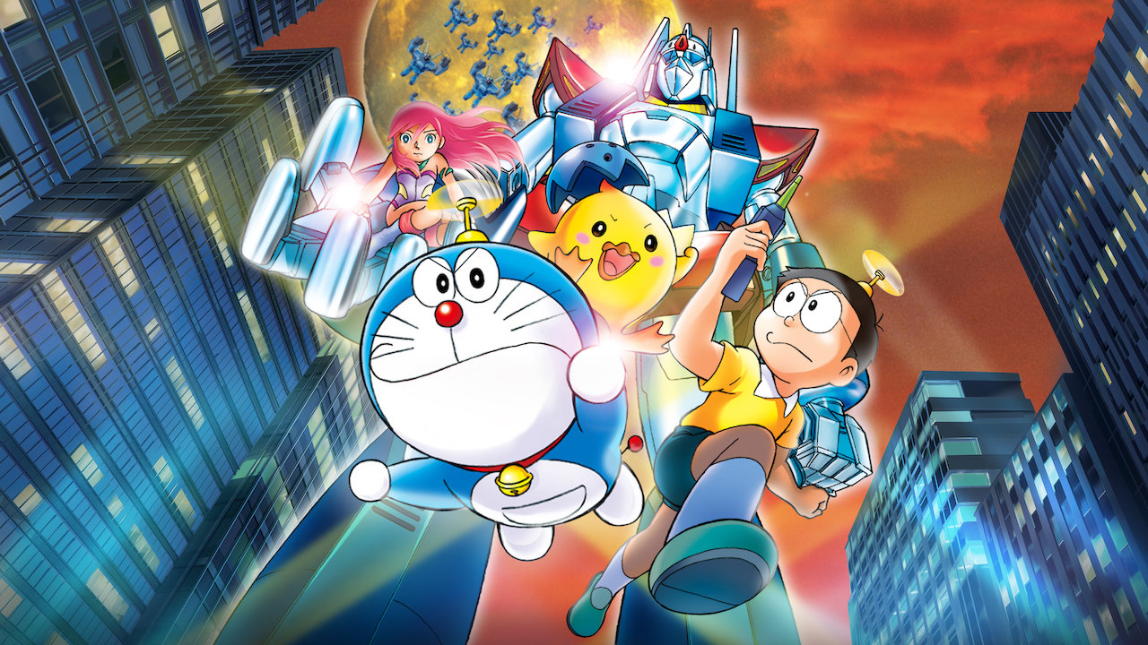 Doraemon the Movie: Nobita and the Steel Troops: The New Age | Netflix