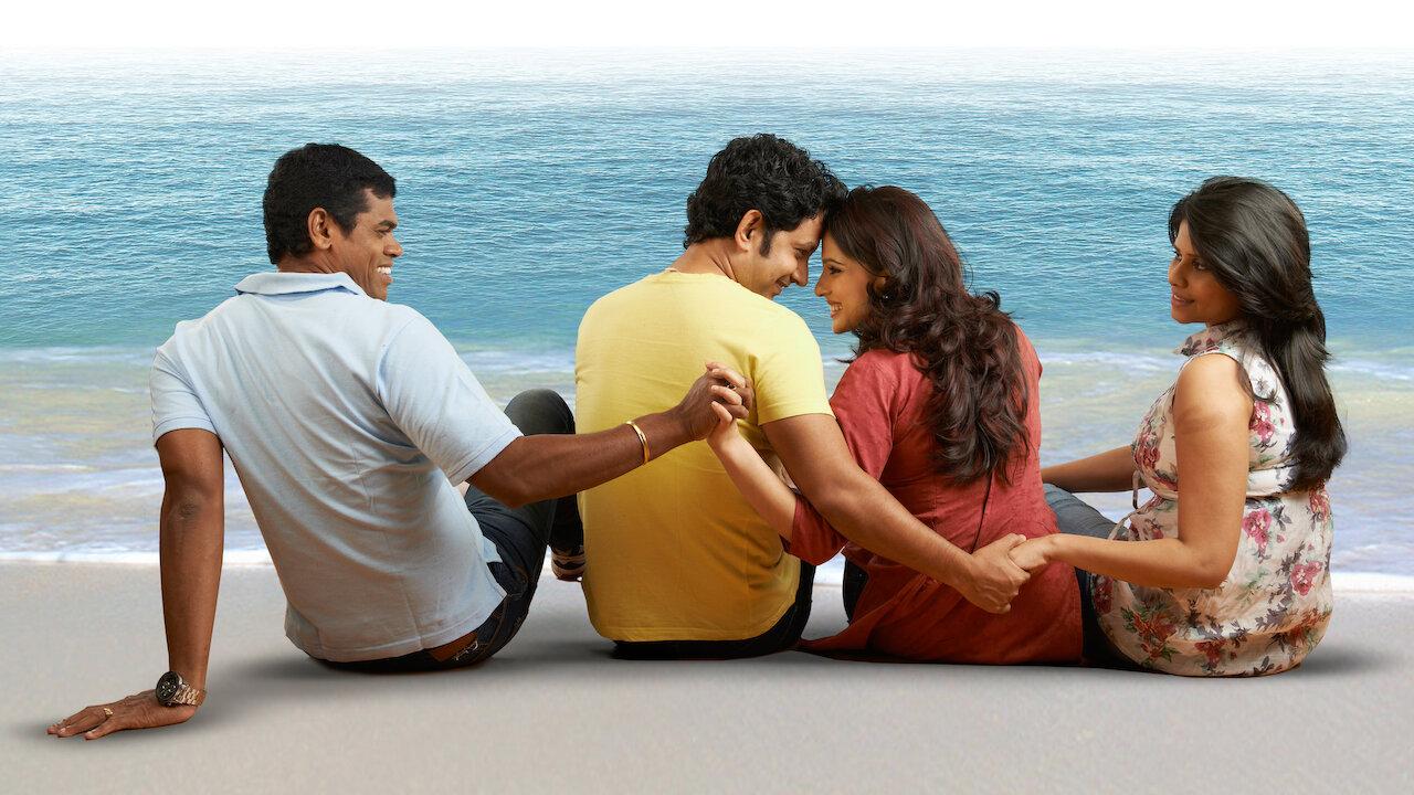 Μαράθι dating Βομβάη