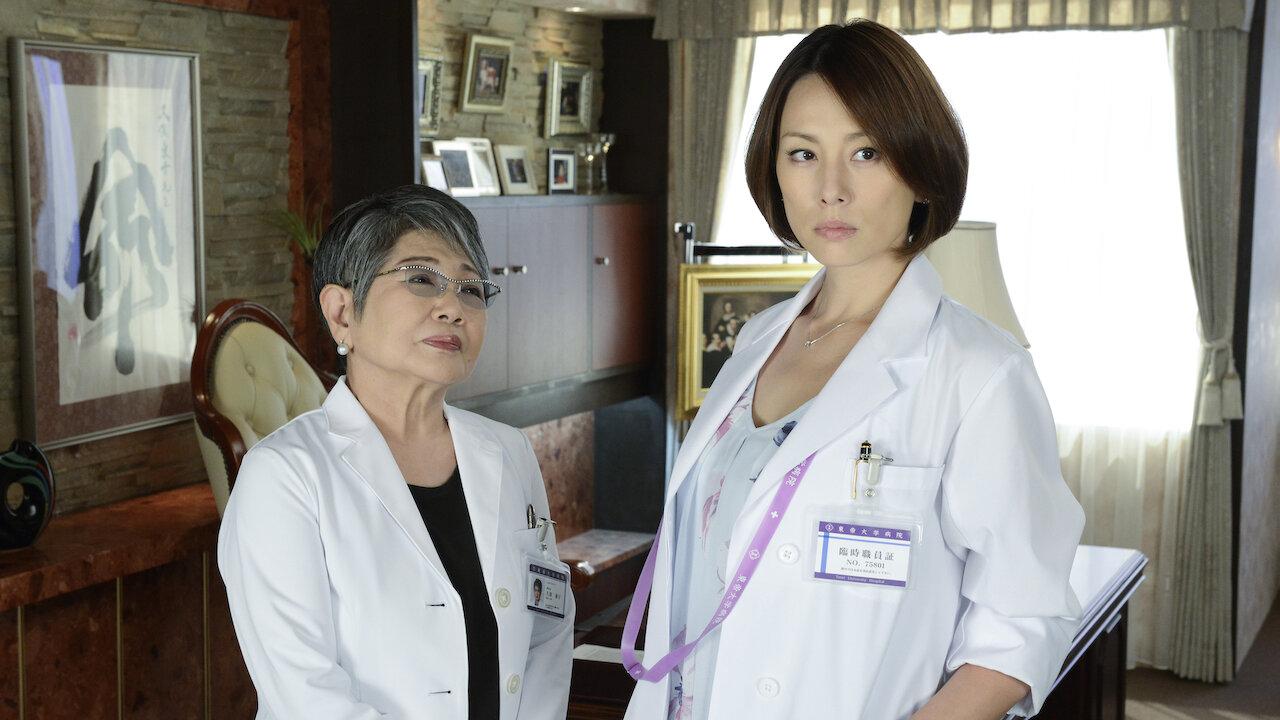 中山 ドクター エックス ドクターX続編が来年放送か。米倉涼子の降板なしで継続も次作がラスト? ドクターYの新作撮影開始情報も。