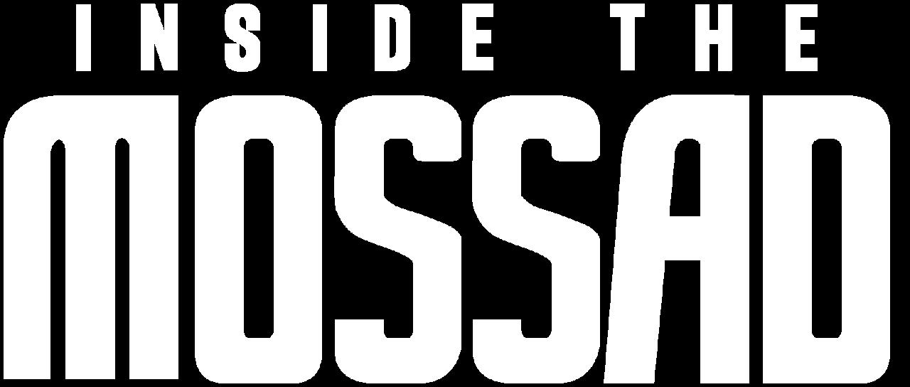 Inside The Mossad Netflix
