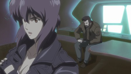 Ghost in the Shell: Stand Alone Complex   Netflix