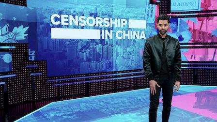 Patriot Act with Hasan Minhaj | Netflix Official Site