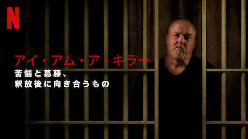 リッパー 南京 Yahoo! JAPAN