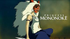dragon quest your story princess